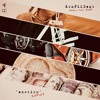 Konfiident ft. Lil Baby - Exotics (Remix)