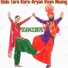 Bolo Tara Rara Hayo Rabba Hayo Rabba [ DJ-Song Remix ] Aryan Royn Mixing - 9 5 0 4 3 3 11 7 6