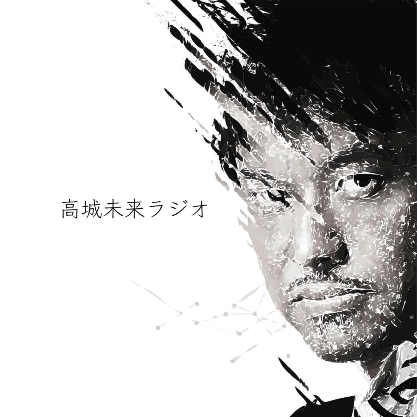 第59回 世界の臓器移植市場 -粟屋剛先生/岡山商科大学教授 後編
