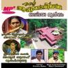 Aachukkavil Vazhumamme... Malayalam Devotional Song Mp3