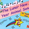 The Lunar New Year Animal Song! (Chinese New Year Animal Song) by Teacher Ham!