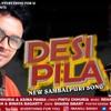Desi Pila Sambalpuri Editing Song