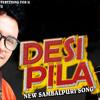 DESI PILA(Singer-Mantu Chhuria & Asima Panda)