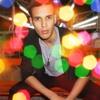 Carlos Rivera (Coco) - Recuerdame (Nicxon Cover) Portada del disco