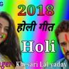 Saiyan Hamar Bacha Ba Dj Rakesh_ruiyan Mp3