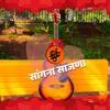 Sangana Sajana - New Marathi love songs 2018 | Naadkhula