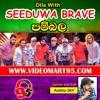 37 - GIYA THANA - videomart95.com - Pawan