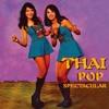 Sublime Frequencies Thai Pop Spectacular (1960s - 1980s)