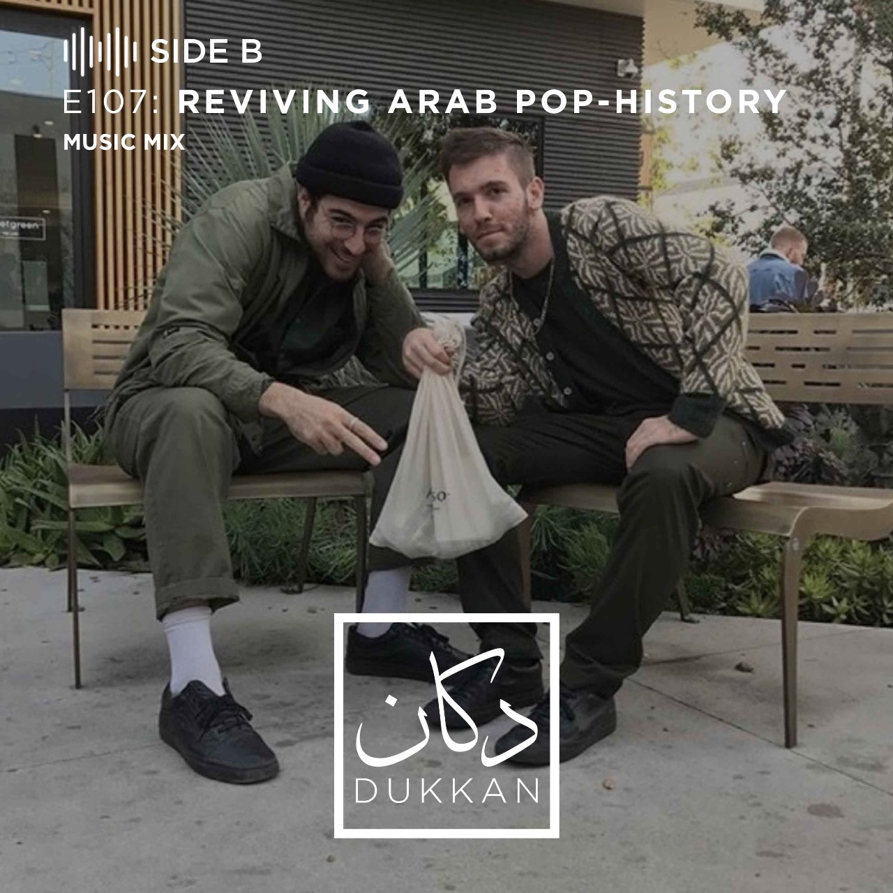 E107 - Side B: Reviving Arab Pop-History (Curated by OPENISM & C Style)