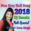 Sona Singh Non Stop Holi Dj Remix Dj Rakesh_Ruiyan