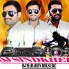 Ek Masoom Sa Dil Yeh Mera DJ Mahadev Bolsure Sindkhed 2018