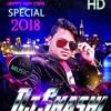 Teri Ankhiya Ka Yo Kajal Hyper Jumping Beat Mix Dj Shashi Mp3