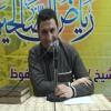 الشيخ مصطفى محفوظ