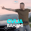 Cvija - Bahami