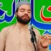 islamic speech in urdu prof shabbir qamar bukhari