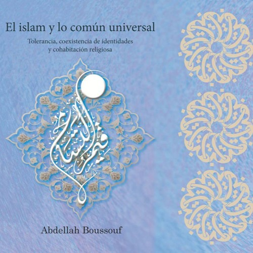 Islam and the Universally Shared: Co-existing identities and religions (ARABIC)