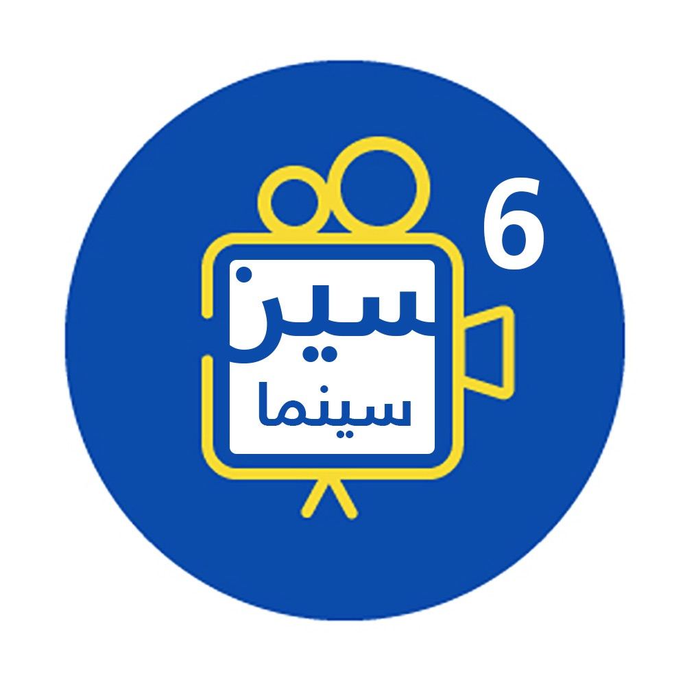 تعالوا نتعرف - المخرج البحريني أحمد الكويتي وفيلم