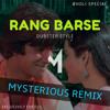 Rang Barse 2018 Holi Remix