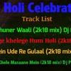Rang Barse Bhege chuner Waali 2K18 Remix By Dj PrInCe PrO & Dj Ashu