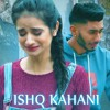 ISHQ KAHANI - GURI SARHALI (Full Song) Latest Sad Songs 2018  JUKE DOCK.mp3