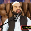Waqia Ek Yahudi Ka l Prof Shabbir Qamar Bukhari l Best Islamic Bayan 2018