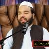 Waqia Hazrat Moosa as l Prof Shabbir Qamar Bukhari l Best Islamic Bayan 2018