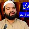 Meri bBandi Kafoor Ke Jauhar Se Bani Hai l Waqia Hazrat Malik Bin Dinar l Prof Shabbir Qamar Bukhari