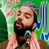 Waqia Hazrat Umar l Latest Bayan 2018 l By shabbir qamar bukhari