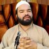 Best Islamic Bayan In Urdu 2018 By Prof Shabbir Qamar Bukhari