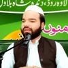 Latest New Bayan 2018 By Prof Shabbir Qamar Bukhari Best  Islamic Speech In Urdu