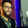 اصابك عشق | Madyan Hamza