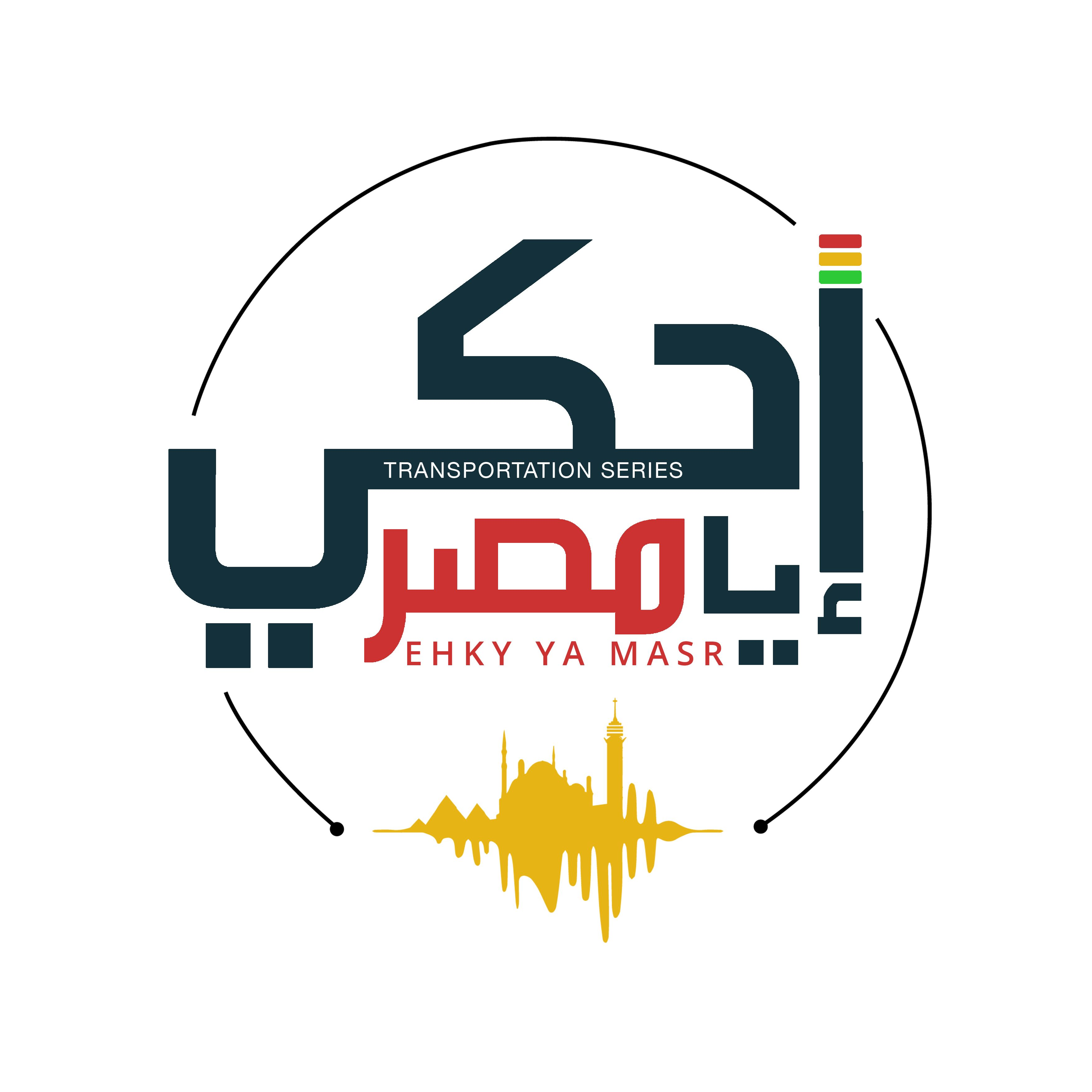 Ehky Ya Masr's A Refugees' Journey Through Egypt Promo