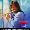 Vinayaka Gajanana Ranangan Marathi Movie Song Veermarathi Net Mp3