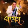 Ghagra - Kishan Mahipal - New Garhwali DJ Song 2018
