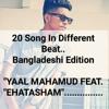 1 Guy 20 Songs in Different Beat | Bangladeshi Edition | Yaal Mahmud  Feat. Ehatasham |