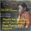Suna Saili - New Nepali Song By- Hemanta Rana