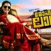 Mohanlal Malayalam Movie (Cut by RT)
