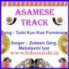 Tumi Kun Kun Purnimare Jun Karaoke Assamese Song By Zubeen Garg,Mahalaxmi Iyer