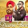 Dj Sachin & Dj Bhuvnesh Hunk