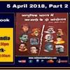 Pushpa Ji On Adunik Bharat Mein Azadi Ke Do Andolan  ( Part 2 )