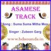 Suma Suma Mitha Mon Karaoke Assamese Song By Zubeen Garg & With Curas All