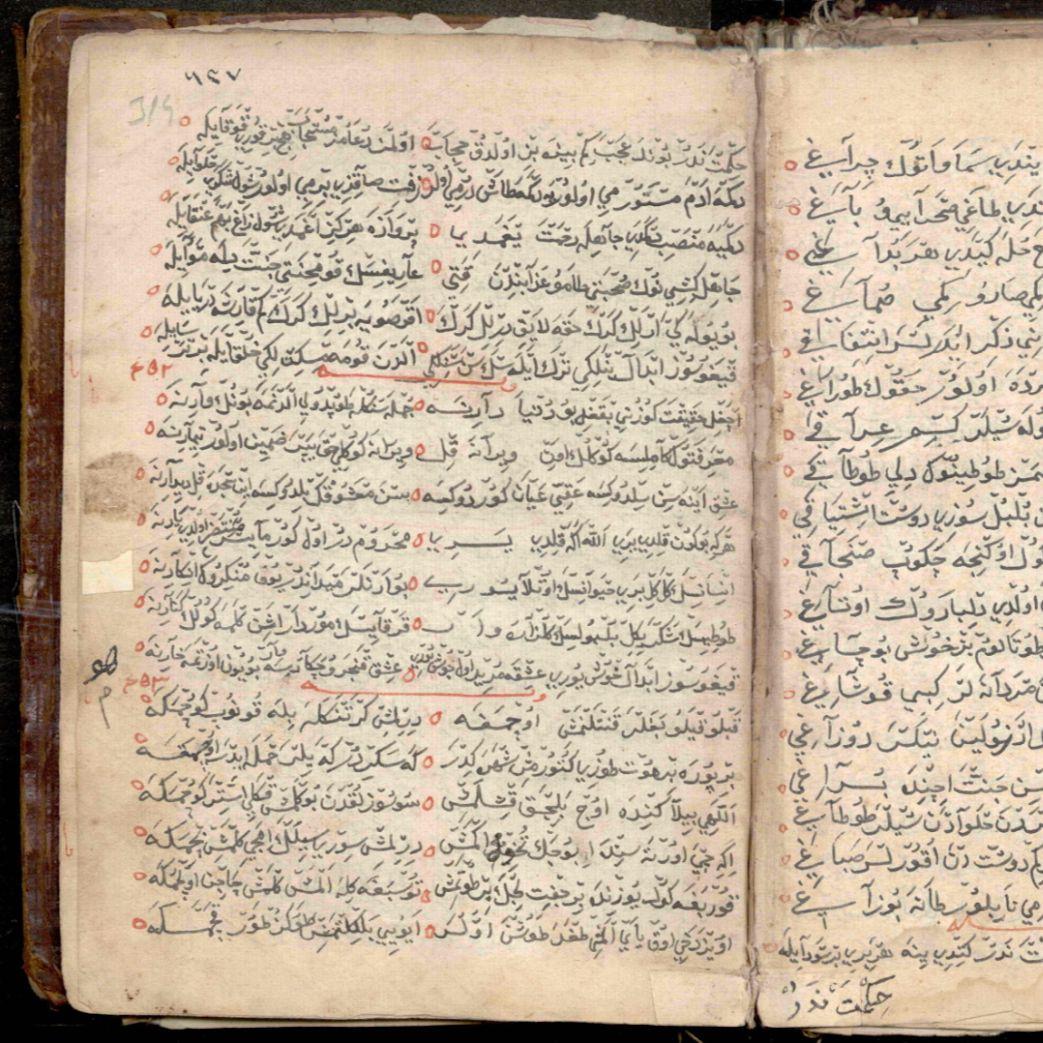 Dervish Piety and Alevism in Late Medieval Anatolia | Zeynep Oktay Uslu