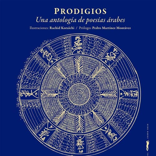 Prodigios: An anthology of Arabic poems (FRENCH)
