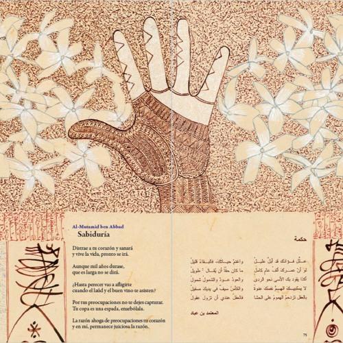 """La Noche de los Libros. Presentación de """"Prodigios. Una antología de poesías árabes"""""""