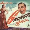 MEIN APNE DIL KA AFSANA- LATA FILM- GHUNGROO(1952) MD- C RAMCHANDRA LYRICS- RAJE