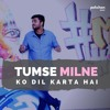 Tumse Milne Ko Dil Karta Hai Remix | Digbijoy Acharjee  Ft Dj Raj Fire Boy | Phool Aur Kaante