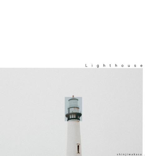 a lighthouse. by Shinji Wakasa (Hitsuji sound factory.)