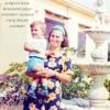 Mariana Bo & Beniamino Gigli_Antonio's Mamma (Nick Peloso MashUp)