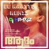 Ee Kaattu (Remix) | Adam Joan |  DJ HA-RIZ