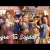 Bhangra Ta Sajda | Veere Di Wedding | Kareena, Sonam, Swara & Shikha | Neha, Romy, Shashwat, Gaurav
